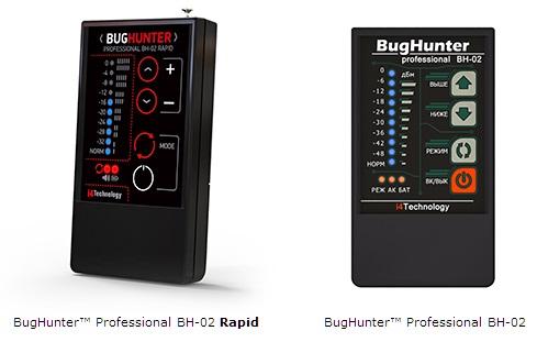 """Обновленный """"BugHunter Professional BH-02 Rapid"""" рядом с предыдущей моделью BH-02"""
