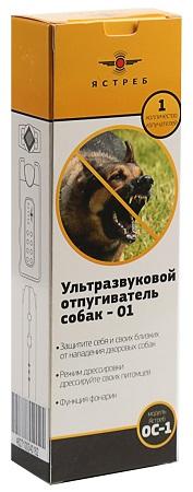 """Ультразвуковой отпугиватель собак """"Ястреб ОС-1"""""""