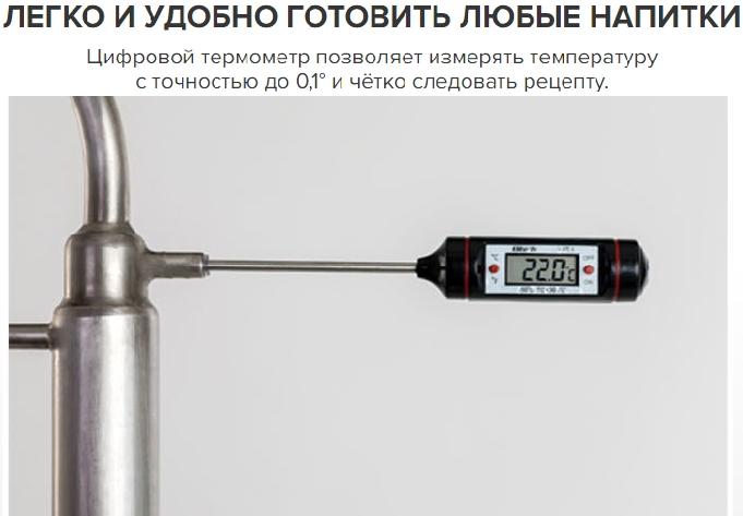Купить немецкий самогонный аппарат люкссталь самогонный аппарат купить в реутове