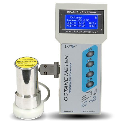 """Профессиональный октанометр """"Shatox SX-100K"""" (Индикатор качества бензина)"""