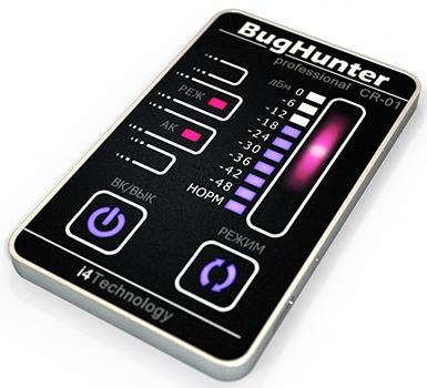 """BugHunter CR-1  — очень тонкий и миниатюрный прибор,   его по виду  легко перепутать с кредитной карточкой, поэтому в названии детектора присутствует слово  """"Карточка"""""""