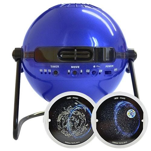 """Домашний планетарий SegaToys """"HomeStar Classic"""" (3d комплект) + 2 проекционных диска"""