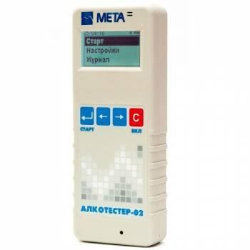 Алкотестер 02 с электрохимическим сенсором