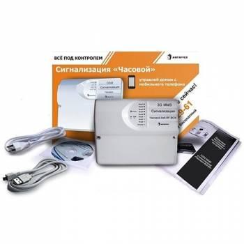 3G MMS-сигнализация Часовой 8X8-RF BOX с фото и видеосъемкой