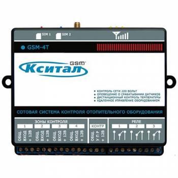 GSM сигнализация Кситал GSM-4T с возможностью контроля отопительного оборудования