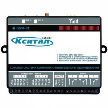 GSM сигнализация Кситал GSM-8T с возможностью контроля отопительного оборудования