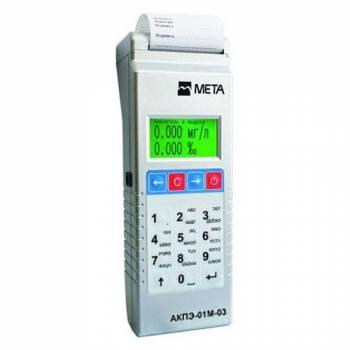 Профессиональный алкотестер Мета АКПЭ-01М-03 с принтером