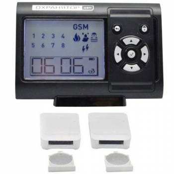 Беспроводная GSM-сигнализация Охранятор Черный, 2 датчика (KIT MT9030B2)