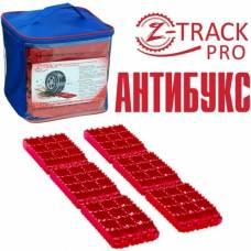 Антибукс Z-TRACK PRO (комплект 6шт)