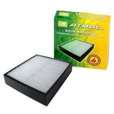 Аксессуар для АТМОС-ВЕНТ-1501 Блок фильтров