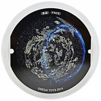 Проекционный диск Homestar Созвездия