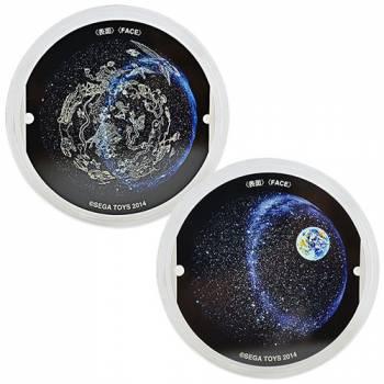 Проекционные диски Homestar Земля в космосе и Созвездия