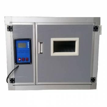 Промышленный инкубатор HHD 176