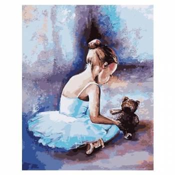"Картина по номерам ""Балерина. Первые шаги"" размер 40x50 (арт. MG2056)"