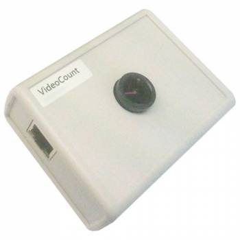 Видеосчетчик посетителей VideoCount с аналитикой и передачей через интернет (белый)