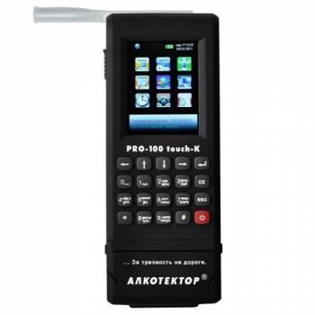 Профессиональный алкотестер Алкотектор PRO-100 touch-К для предприятий