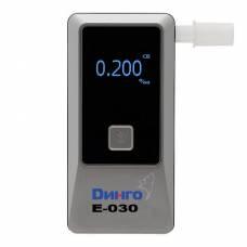 Профессиональный алкотестер Динго Е-030