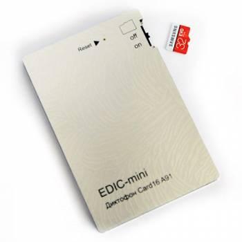Цифровой диктофон EDIC-mini Card16 A91