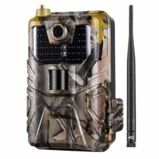 Фотоловушка Филин - HC-900LTE - 4G