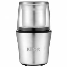 Кофемолка kitfort KT-1329 (2 чаши в наборе)
