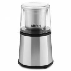 Кофемолка kitfort KT-746 (4-лезвенный нож)