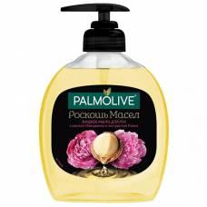 """Жидкое мыло для рук Palmolive """"Роскошь масел"""" с маслом макадамии и экстрактом пиона, 300 мл"""