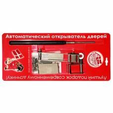 "Термопривод для теплиц ""Синьор Помидор"" с датским цилиндром"
