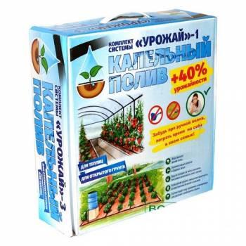 Система капельного полива Урожай - 1 (100 кв)