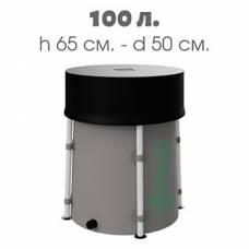 Бочка для воды EKUD складная, из ПВХ (100 л.) с крышкой