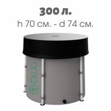 Бочка для воды EKUD складная, из ПВХ (300 л.) с крышкой