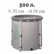 Бочка для воды EKUD складная, из ПВХ (300 л.)