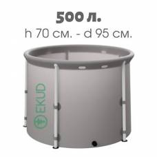 Бочка для воды EKUD складная, из ПВХ (500 л., h=70см)