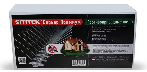 Упаковочная коробка металлических антиприсадных шипов